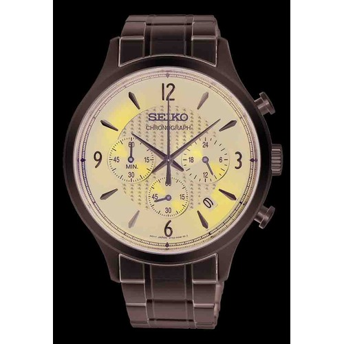 Seiko uurwerk